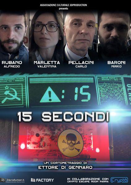 15 secondi