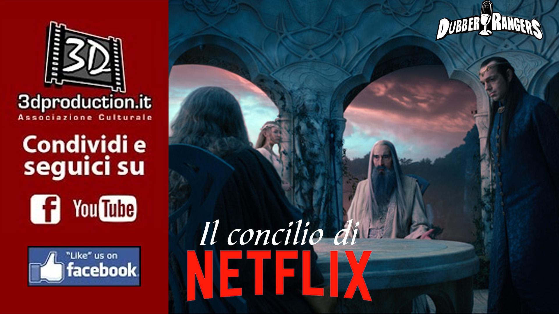 Il consiglio di Netflix