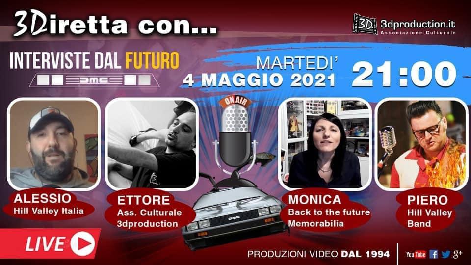 Interviste dal futuro